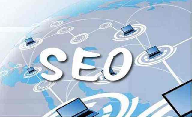 SEO优化五大核心技术提升网站排名,你知道几种?