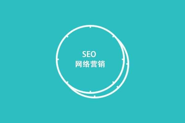 SEO优化之网站怎么实现百度秒收录